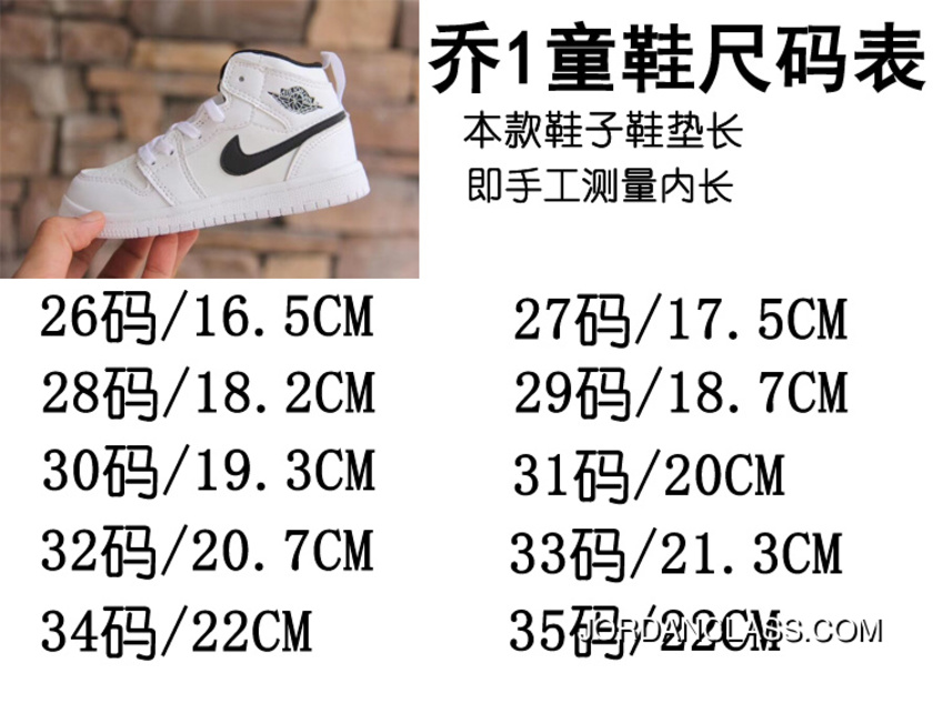 reputable site c628e 8bb2d Kids Air Jordan 1 Shoes 2018 New Version Lastest